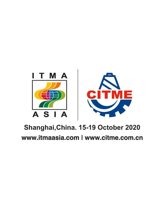 itma-2020-logo